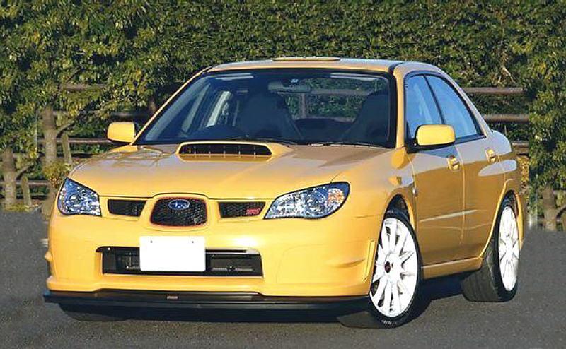 Subaru Impreza WRX STi Spec C Type RA-R information on Supercar ...